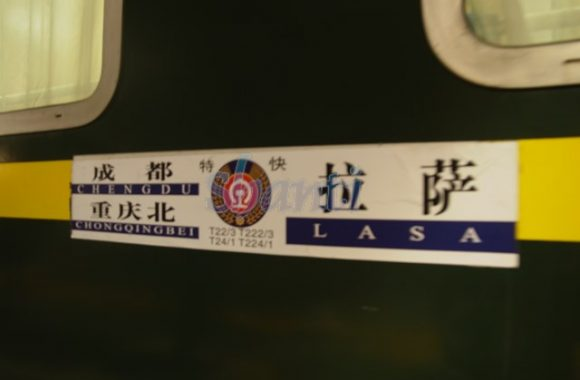 s-R0012705
