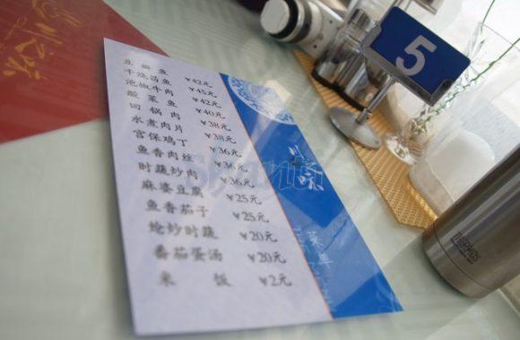 s-R0012806
